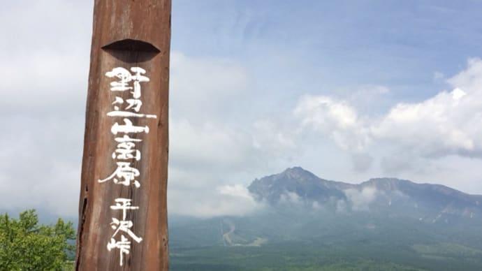 長野県川上村
