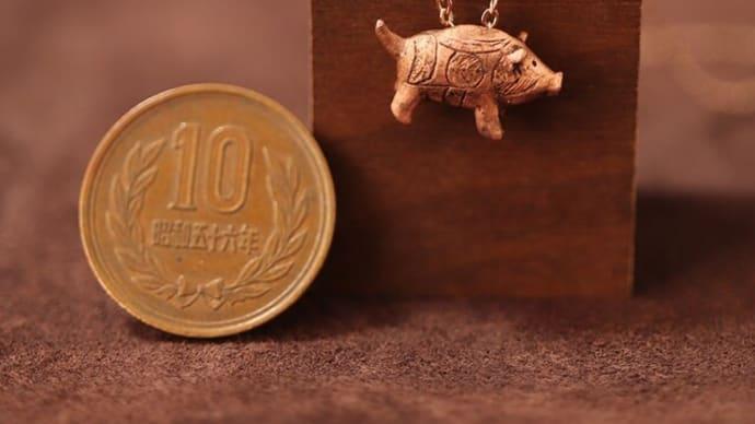 縄文のイノシシ 純銅製「猪形土製品」ネックレス (659-373)
