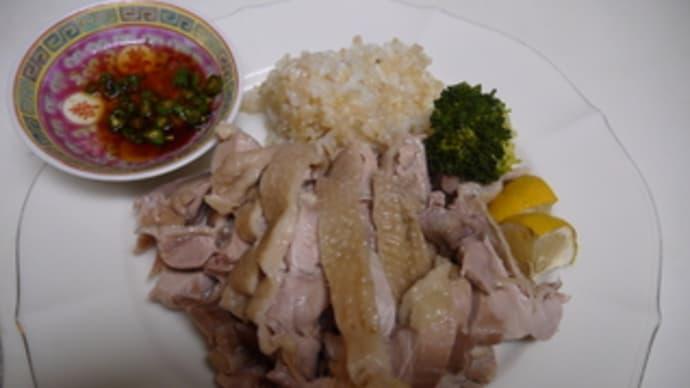 ハイナンジーファン(海南鶏飯)