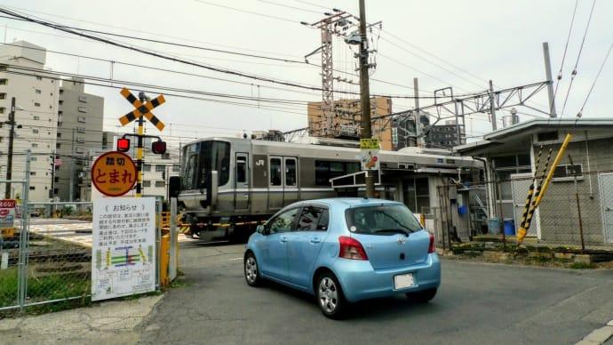 東淀川駅 開かずの踏切