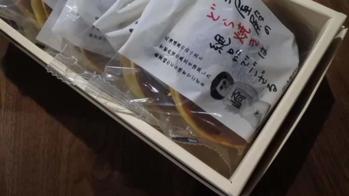 岡崎から友人がカフェに来た〜!
