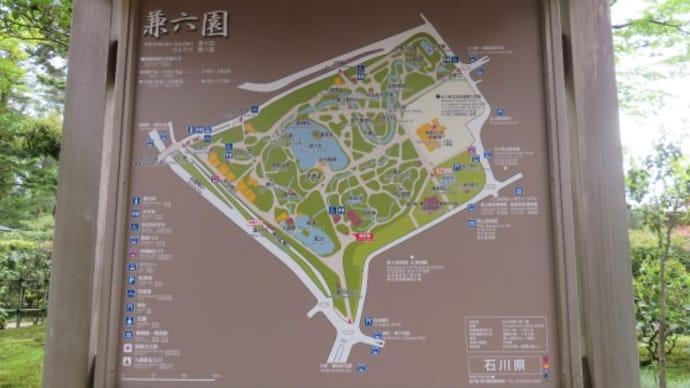 【去年だけどっ】そうだ!金沢に行こう!(その7)兼六園の景色を切り取れ!