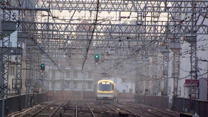 近畿日本鉄道・・・・・特急 「 伊勢志摩ライナー 」