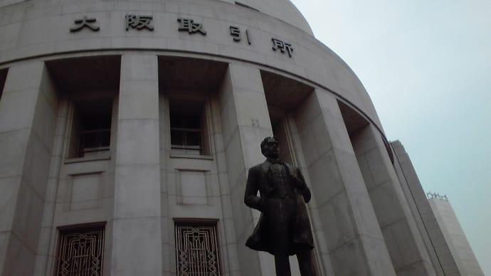 北浜・五大友厚公の銅像
