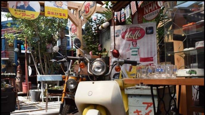 昭和のある風景~奈良・Minca 単車~