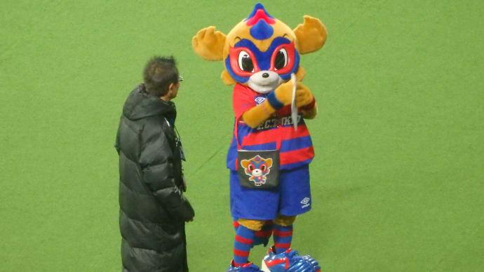 FC東京×神戸@味スタ