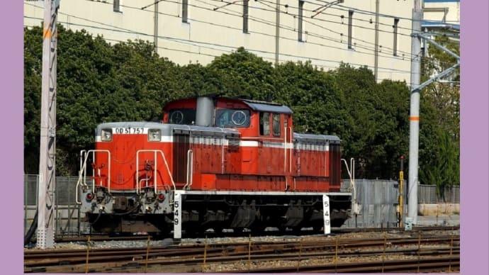 DD51-757