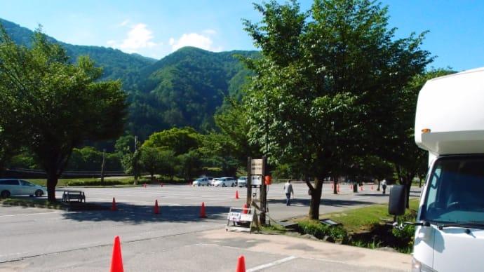 白川郷合掌集落を見て奥飛騨温泉に(2015/6/7)