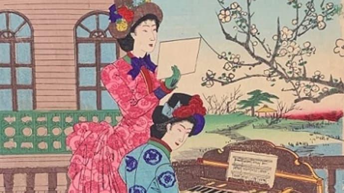 「梅園唱歌図」 楊州周延 (一枚) (1887)