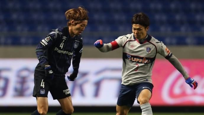 G大阪×FC東京【J1リーグ】