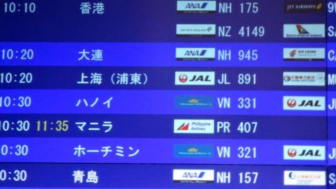 再び香港へ♪