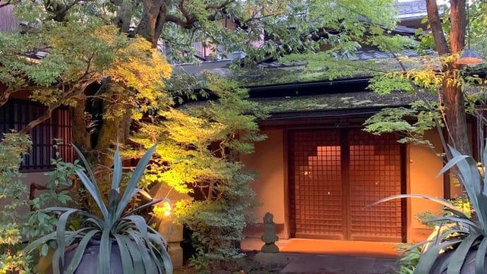 日本画家の旧邸宅で五重塔やイタリア料理◎ザ ソウドウ 東山京都 ガーデンレストラン