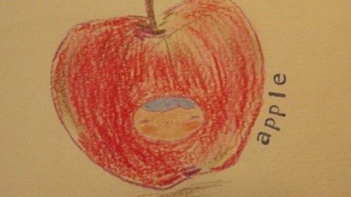 林檎ブローチ