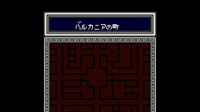 Might and Magic BOOK II 冒険記 その5