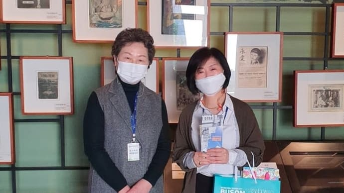 釜山のボランティアガイドさん 釜山市民公園