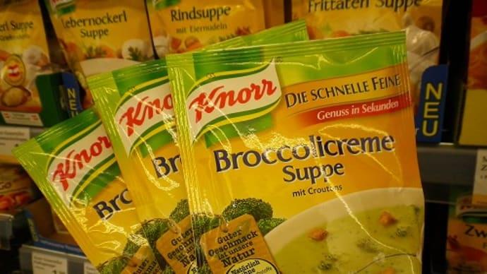 ブロッコリースープにぞっこん