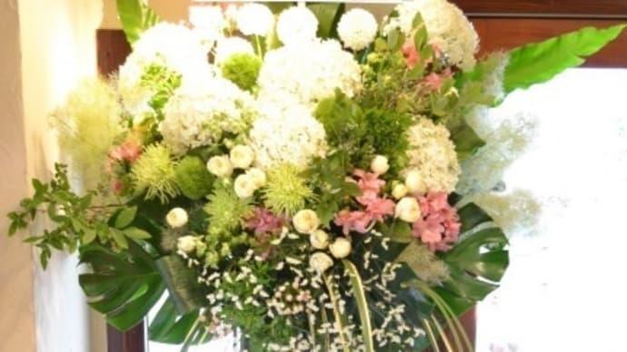 ミランダ様へ御祝スタンド花