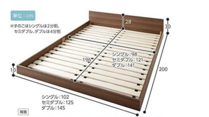 さすが日本産のレビュー(笑)クソぶりが酷い ベッド 低床 ロータイプ すのこ 木製 一枚板 フラット ヘッド   シングル ポケットコイルマットレス付き Amazon レビュー