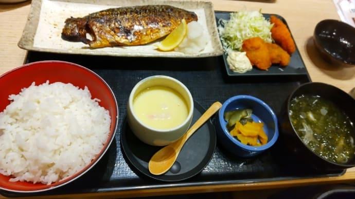 寿司居酒屋チェーンでボリュームランチ