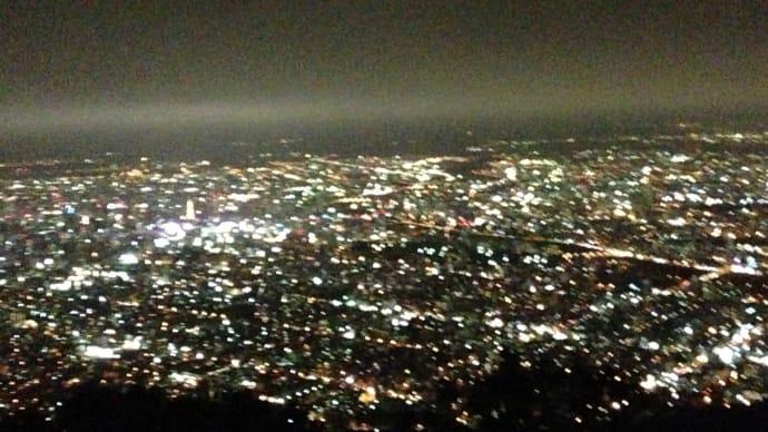 雲海・帯広ツアー ~前篇~