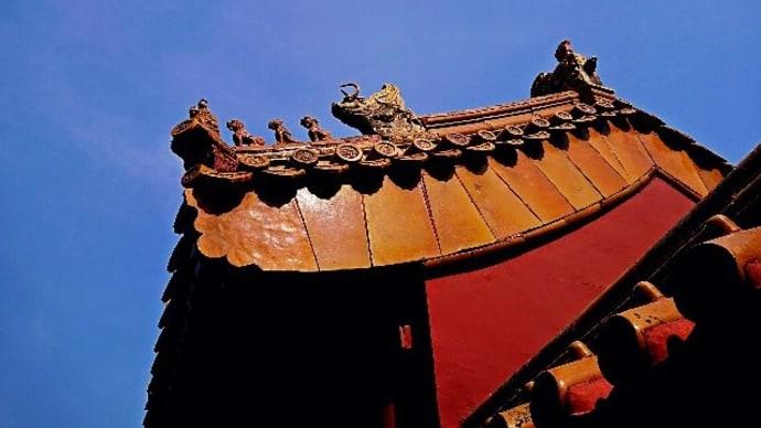 北京 新しい入国の機械や 紫禁城