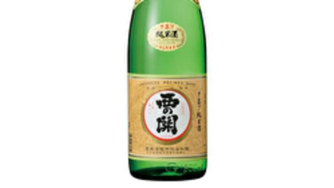 【大分県】萱島酒造有限会社の地酒『西の関 手造り純米酒』📷ぶらり旅いい酒2021-1-4