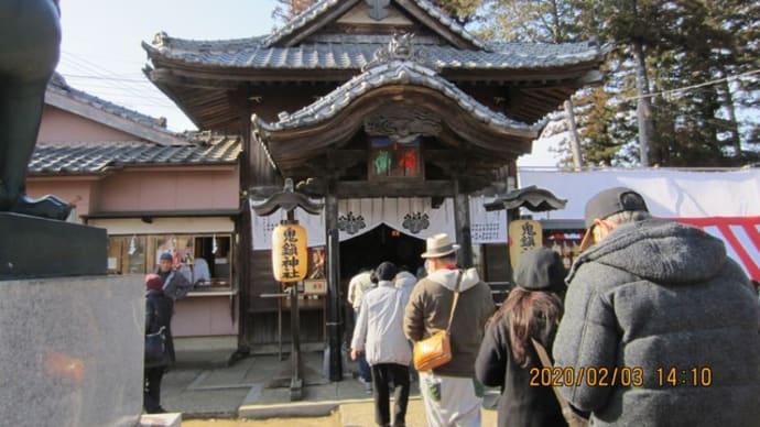 鬼鎮神社の節分祭