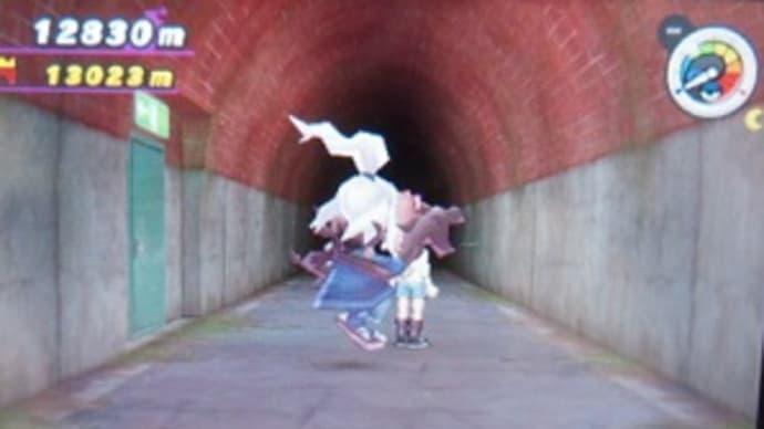 ウォッチ トンネル えんえん 妖怪 3