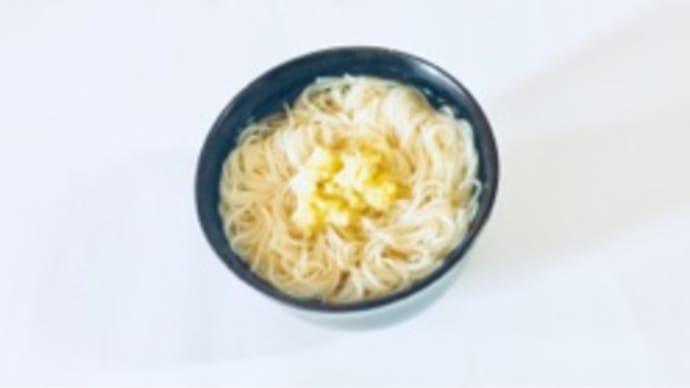 ぶっかけ素麵