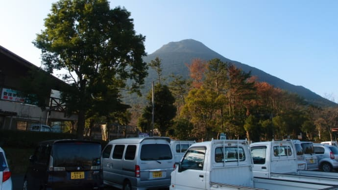 開聞岳に登る (2016/2/4)