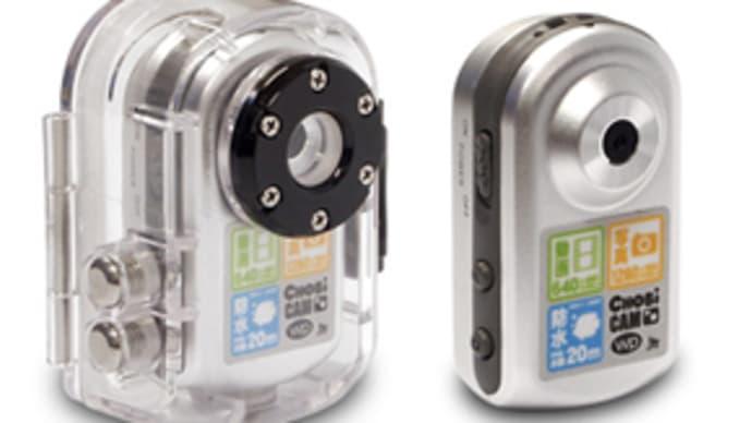 世界最小防水カメラ