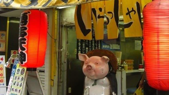 歌舞伎町で会いましょう♪