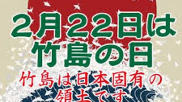 韓国の中学校?から島根の中学校に「竹島は韓国領」だとの手紙届く