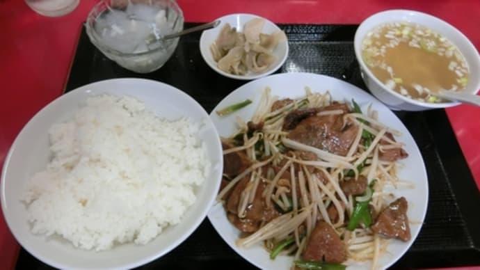 平成26年8月3日の食事(横浜野毛の中華ランチ)