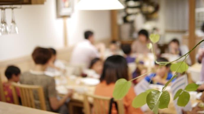 #こども食堂 #9月27日