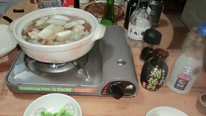 「太田和彦のふらり旅いい酒いい肴」を観ながら、寄せ鍋で一杯!📷ぶらり旅【おうち居酒屋】10-03