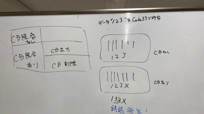 エンジニア募集中です!!!(新横浜)