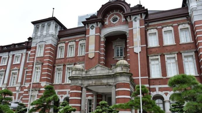 東京ステーションホテル*パブリックスペース