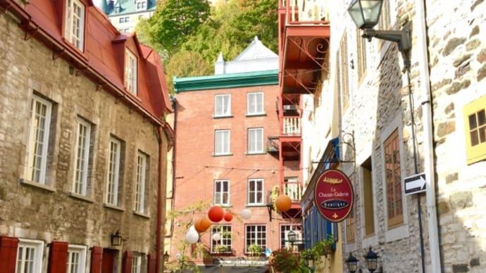 北米のパリは大賑わい@ケベックシティ
