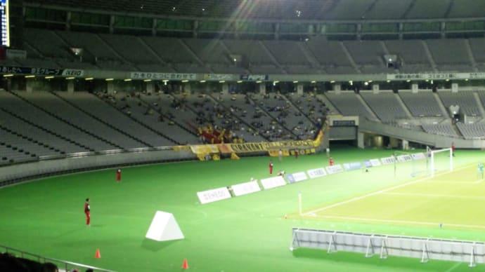 FC東京×北九州@味スタ