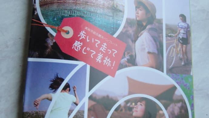 秋吉台はさやかなり(2015/11/22)