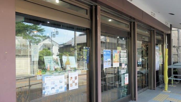 蓬莱泉 関谷醸造(本社蔵)