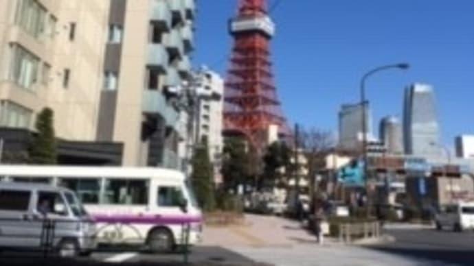 赤羽橋、東京タワー
