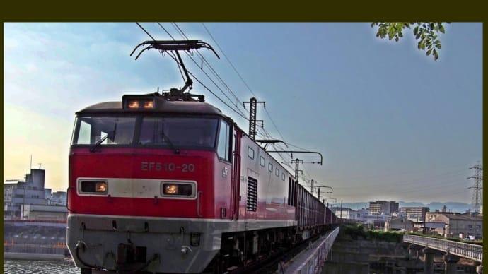 EF510-20通過
