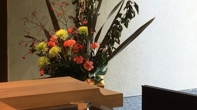 ザ・リッツ・カールトン大阪「花筐」にて寿司ランチ
