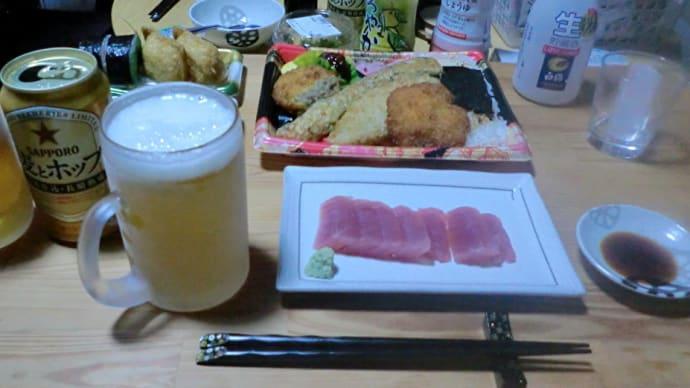 家飲み!家族に乾杯📷ぶらり旅【おうち居酒屋】09-03