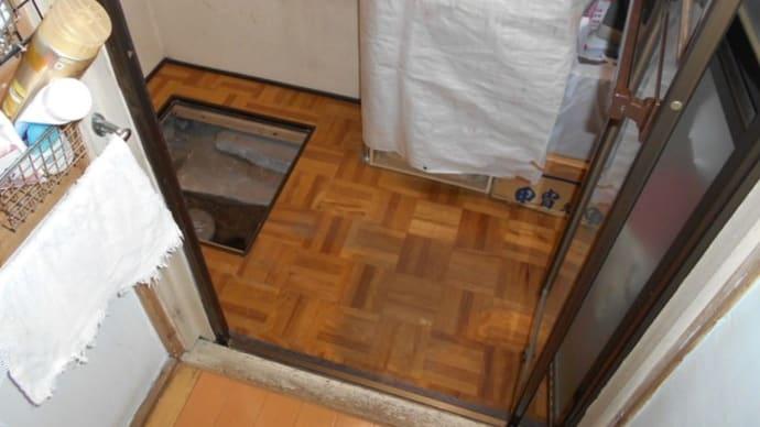 増築部での水漏れ修理・・・千葉市