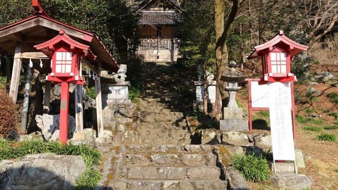 名栗星宮神社