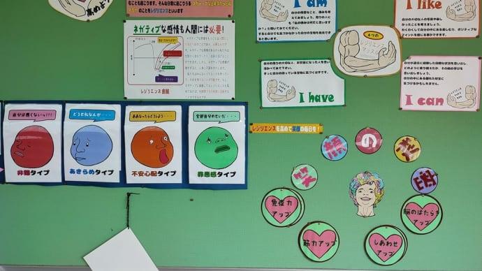 保健室前の掲示物