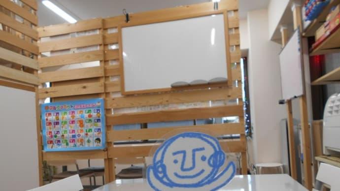English Plus 英語学校のレッスン紹介 ~ 小学校3年生以上対象の「揺るがない基礎英語力」を身につけていく「Phonics+基礎英語」コース(英語編)